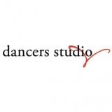 Dancer's Studio & Special Events
