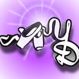 Yucaipa Dance