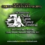 Osaka Latin Dance Festival