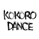 Kokoro Dance Theatre Society