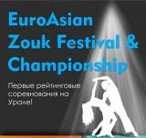 EuroAsian Zouk Festival & Championship