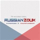 Russian Zouk Congress & Championship