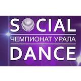 Ural Social Dance Championship