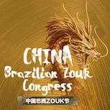 China Brazilian Zouk Congress