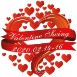 Valentine Swing