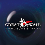 Great Wall Dance Festival