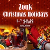 Zouk Christmas Holidays