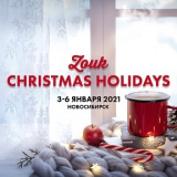 Zouk Christmas Holidays 2021